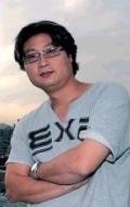 Мин Бьюн Чун