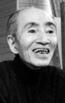 Ёси Като