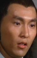 Кин Пинг Чоу