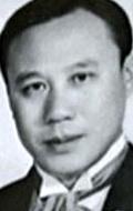Ян Джун