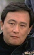 Янг Чианг
