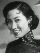 Муи Йи