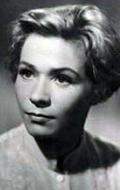 Вера Липсток