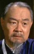 Вэнь Чунг Ку