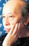 Акио Дзиссодзи
