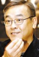 Тун-Шин Йи
