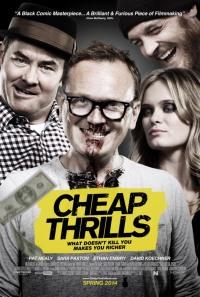 Смотреть Дешевый трепет онлайн на Кинопод бесплатно