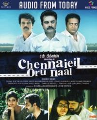 Смотреть Chennaiyil Oru Naal онлайн на Кинопод бесплатно