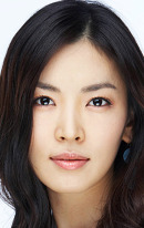 Ким Со Ён