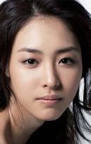 Ли Ён Хи