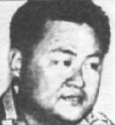 Дин Синь Сай