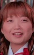 Сеико Ёсида