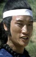 Игл Хан Йинг