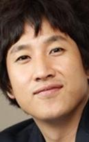 Ли Сон-Гюн