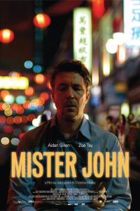 Смотреть Мистер Джон онлайн на Кинопод бесплатно