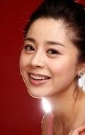 Со Ён Хи