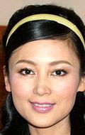 Чэнь Хун