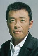 Кен Мицуйси
