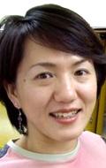 Наоко Огигами