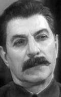 Андро Кобаладзе