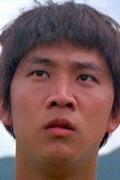 Юе Вонг