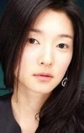 Чха Су Ён