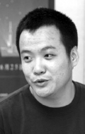 Нин Хао