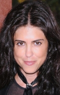 Франческа Грегорини