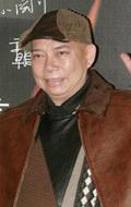 Йут Феи Вонг