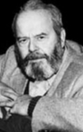 Бруно Бальп