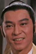 Чинг Тиен