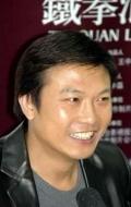 Чин Сиу Хоу