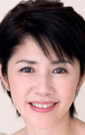 Ёсико Танака