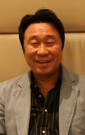 Лим Ха Рён