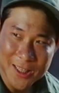 Шиу Бу Лия