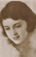 Енни Юго