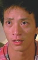 Пэнг Юн Чунг