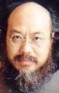 Тун Фей Моу