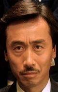 Ясуёси Сикамура