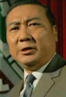 Чанг Фэнг Хсиа