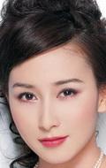 Джин Ху