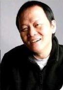 Хен Ву