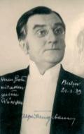 Альфред Нойгебауер