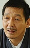 Тошиюки Китами