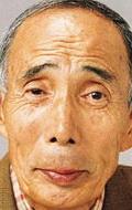 Исао Яцу