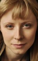 Екатерина Виноградова