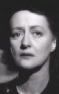 Мэри Куррье