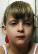 Ольга Пейтави-Мюллер