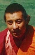 Джамьянг Ньима