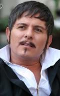 Эрнесто Лагардия